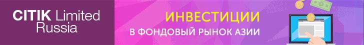 https://fairmonitor.com/images/453535434728x90_ru.jpg