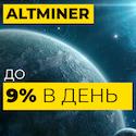 Altminer screenshot